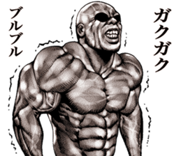 Muscle macho sticker 5 sticker #8756332