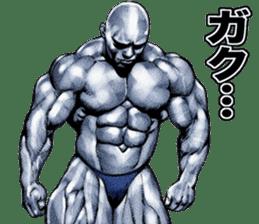 Muscle macho sticker 5 sticker #8756333