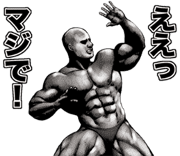 Muscle macho sticker 5 sticker #8756334