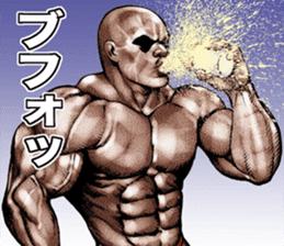 Muscle macho sticker 5 sticker #8756335