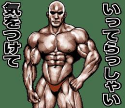 Muscle macho sticker 5 sticker #8756336