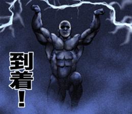 Muscle macho sticker 5 sticker #8756337
