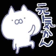 mikawa cat 3
