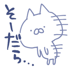 mikawa cat 3 sticker #8757825