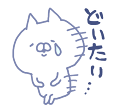 mikawa cat 3 sticker #8757828