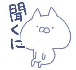 mikawa cat 3 sticker #8757831