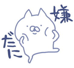mikawa cat 3 sticker #8757832