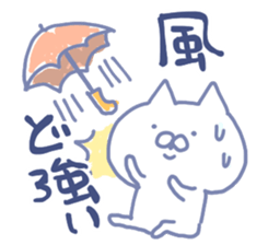 mikawa cat 3 sticker #8757838
