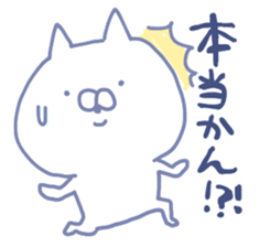 mikawa cat 3 sticker #8757839