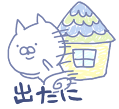 mikawa cat 3 sticker #8757841