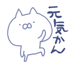 mikawa cat 3 sticker #8757842