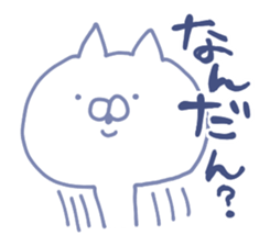 mikawa cat 3 sticker #8757843