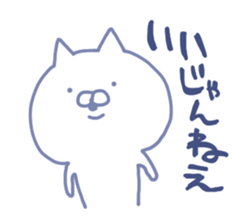 mikawa cat 3 sticker #8757844