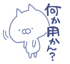 mikawa cat 3 sticker #8757849