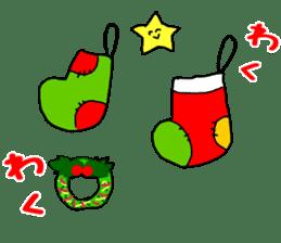 Merry Christmas nice night sticker #8758019