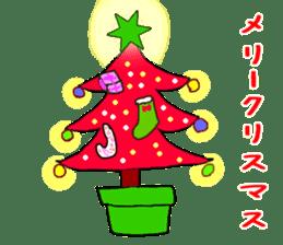 Merry Christmas nice night sticker #8758029