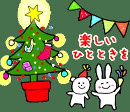 Merry Christmas nice night sticker #8758030