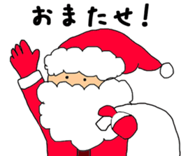 Merry Christmas nice night sticker #8758032