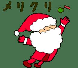 Merry Christmas nice night sticker #8758033