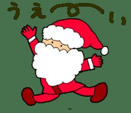 Merry Christmas nice night sticker #8758034