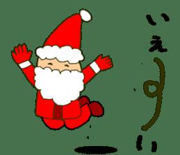 Merry Christmas nice night sticker #8758035