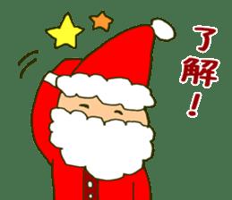 Merry Christmas nice night sticker #8758036