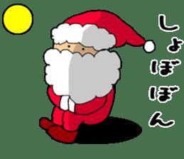 Merry Christmas nice night sticker #8758044