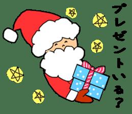 Merry Christmas nice night sticker #8758051
