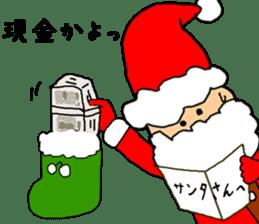 Merry Christmas nice night sticker #8758052