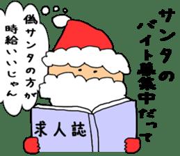 Merry Christmas nice night sticker #8758053