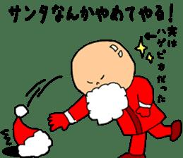 Merry Christmas nice night sticker #8758054