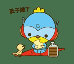 GG MAN sticker #8764801