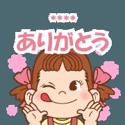 สติ๊กเกอร์ไลน์ Easy to use peko custom Sticker