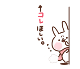 Greeting winter rabbit sticker #8772433