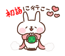 Greeting winter rabbit sticker #8772467