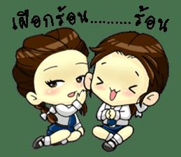 3 Thai Convent School Girls sticker #8776929
