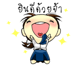 3 Thai Convent School Girls sticker #8776933