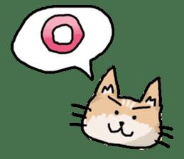 Camellia-Nyanko-Sticker sticker #8777978
