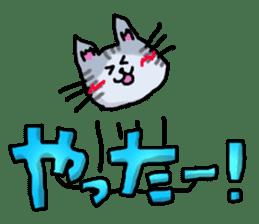 Camellia-Nyanko-Sticker sticker #8777984