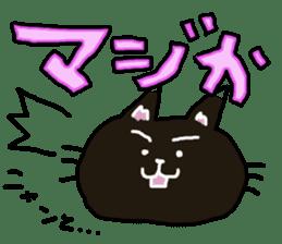 Camellia-Nyanko-Sticker sticker #8777990