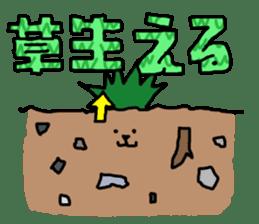 Camellia-Nyanko-Sticker sticker #8778007