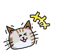 Camellia-Nyanko-Sticker sticker #8778014