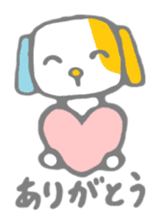 Buchi,the lop-eared dog sticker #8780822