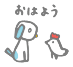 Buchi,the lop-eared dog sticker #8780824
