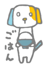 Buchi,the lop-eared dog sticker #8780826
