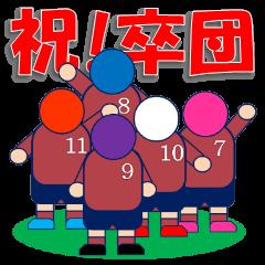 Soccer club graduation