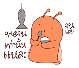 MAO KAK sticker #8787885