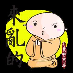 Naughty Monk