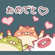 สติ๊กเกอร์ไลน์ Celebrating sticker Nyanpans