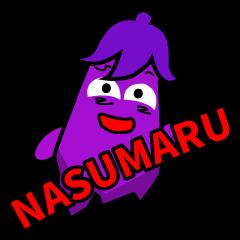 Nasumaru the eggplant